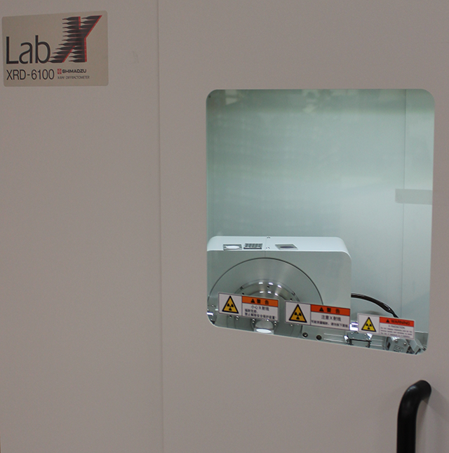 XRD (X-Ray diffractometer)