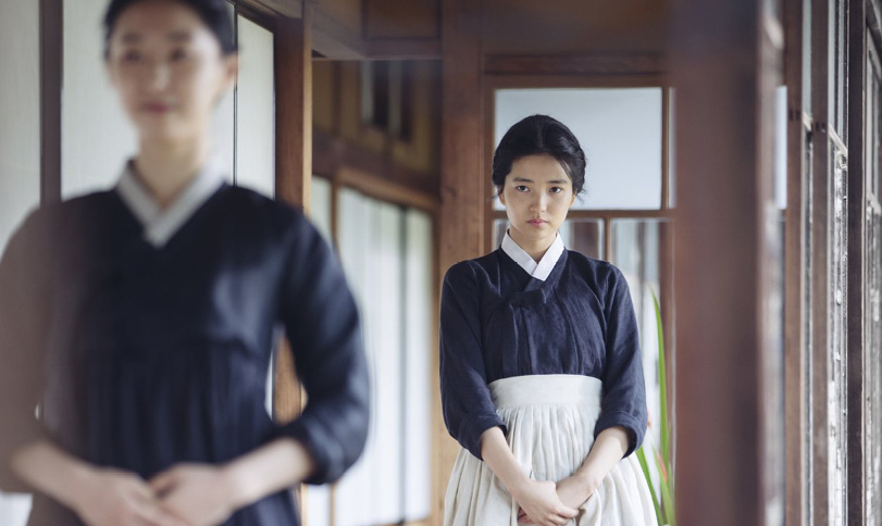 The Handmaiden Jan 25-28